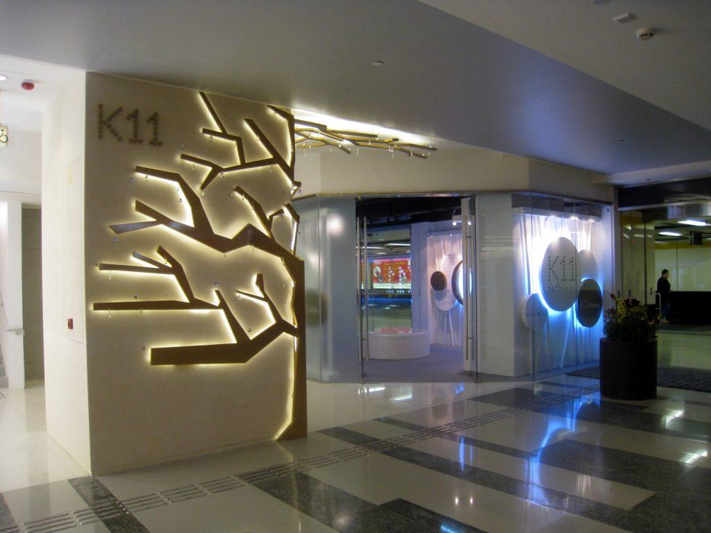 k11 art